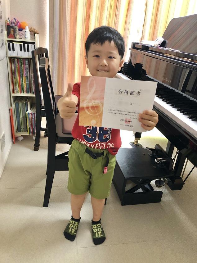ピアノ グレード ヤマハ ヤマハグレード(ピアノ演奏グレード)の受験資格と課題曲,自由曲と試験概要