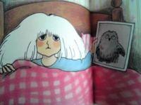 日本語版絵本 クリスティーナ・ビヨルク & レーナ・アンダーソン(アンデション) 『フィフィのみぎひだり』