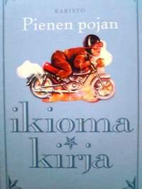 フィンランド語絵本 Karisto / Pienen pojan ikioma kirja