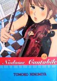 イタリア語版マンガ 二ノ宮知子『のだめカンタービレ』 NODAME CANTABILE 第2巻