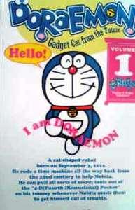 カンボジア(クメール)語・英語対訳版マンガ Fujiko F.Fujio / Doraemon 1 藤子・F・不二雄『ドラえもん』第1巻