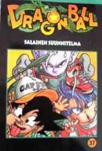 フィンランド語版マンガ Akira Toriyama / DRAGON BALL 37 salainen suunnitelma 鳥山明『ドラゴンボール』第37巻