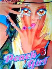 フランス語版マンガ Miwa Ueda / Peach Girl 6 上田美和『ピーチガール』第6巻