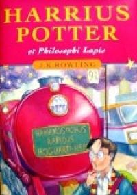 J. K.Rowling / Harrius Potter Et Philosophi Lapis [ Latin Edition ラテン語版]