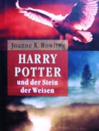 『ハリー・ポッターと賢者の石』のドイツ語版 Joanne K.Rowling / Harry Potter und der Stein der Weisen