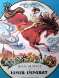 ルーマニア語絵本 Ioan Slavici / Limir-imparat イオン・スラヴィッチ 『リミール王』