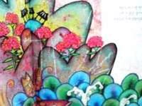 韓国語絵本 イ・スジャ & パク・ソンワン / ハヌル ヨッリゴ タン ヨッリダ『天 開いて 地 開く』