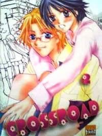フランス語版マンガ Shioko Mizuki / Crossroad 2 海月志穂子『crossroad』第2巻