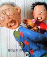 韓国語絵本 イ・ジナ / ディンドンデン ウリチプ『でぃんどんでん ボクんち』 -s