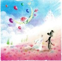 恋愛特化☆個人セッション(3回セット)