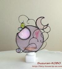 ピンクムーンのフットランプ(ステンドグラス)