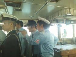 部 水島 海上 保安