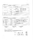 平成27年度金ケ崎スポーツクラブ決算書no.2