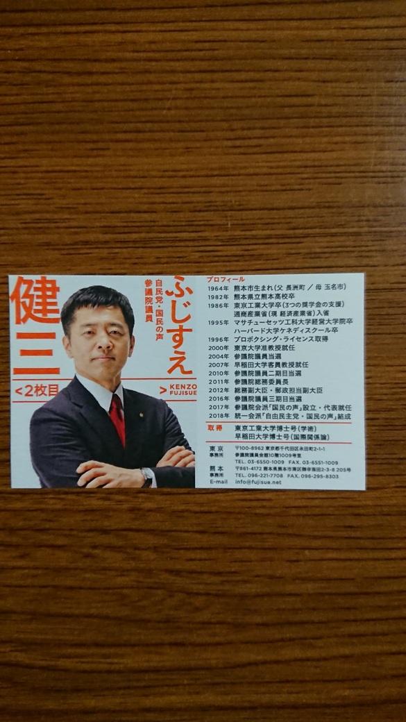 ☆【水琴トライムボランティア連合活動日誌(ブログ)】☆