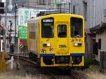 島鉄キハ2508A号車