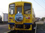 島鉄キハ2506A号車