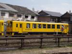 島鉄キハ2513A号車
