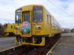 島鉄キハ2501A号車