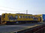 島鉄キハ2503A号車